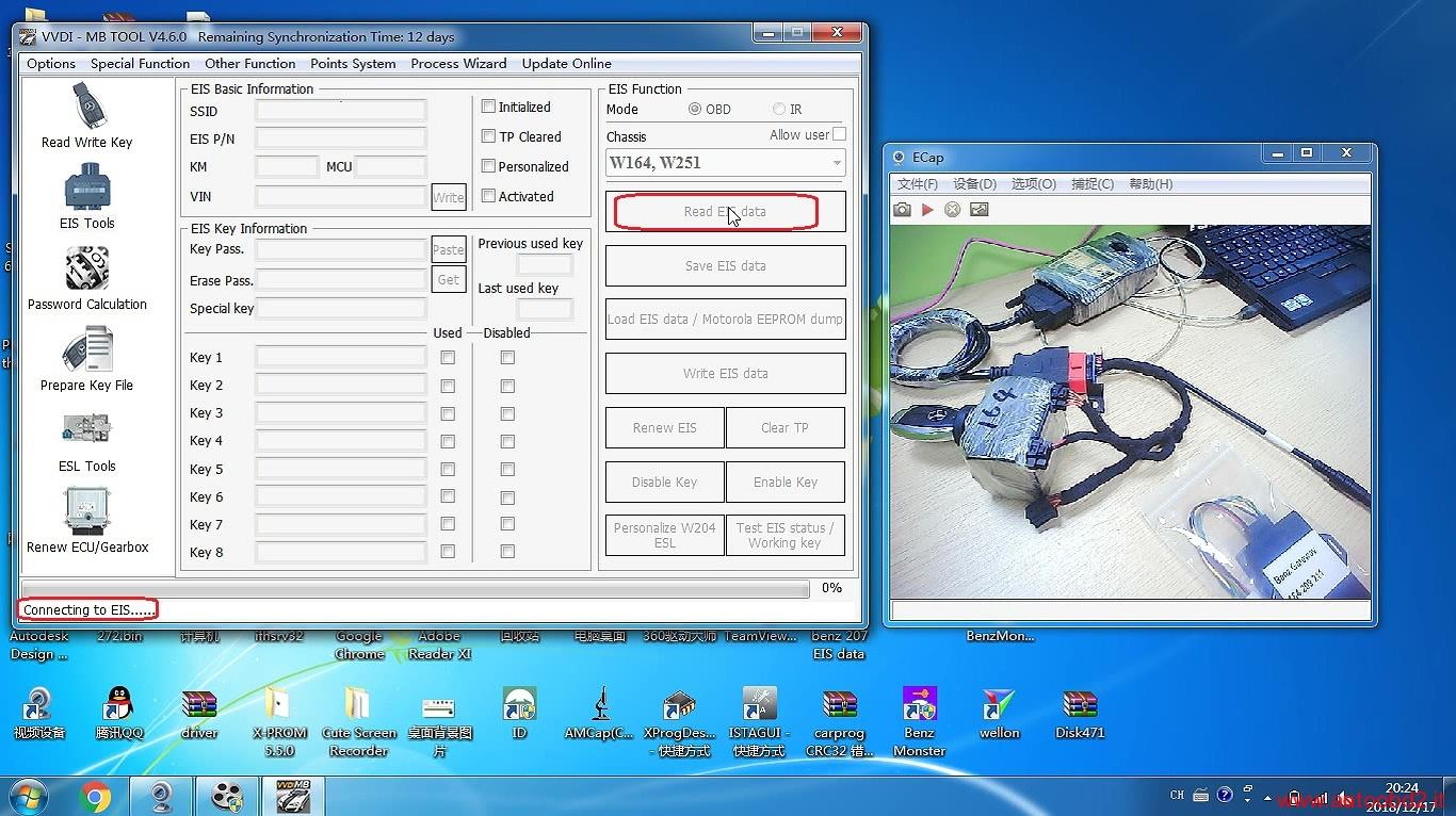 benz-w164-eis-data-read-with-gateway-04