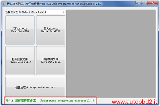 how-to-use-yanhua-yh35xx-programmer-simulator-07