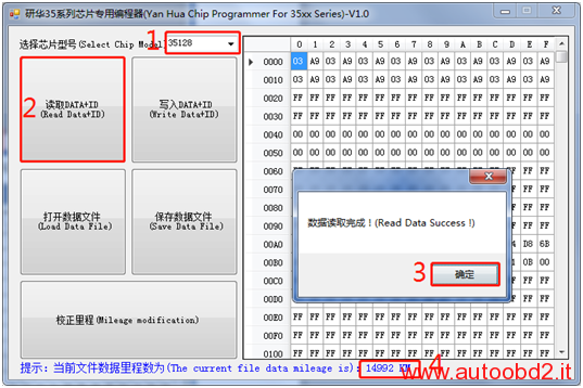 how-to-use-yanhua-yh35xx-programmer-simulator-08
