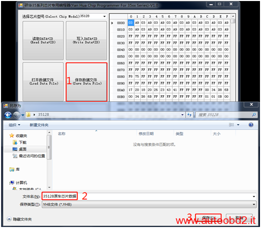 how-to-use-yanhua-yh35xx-programmer-simulator-09