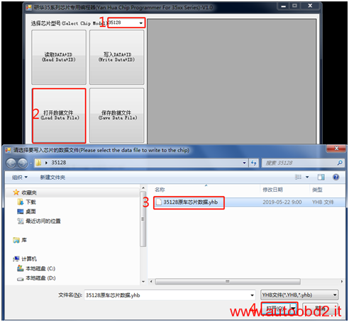 how-to-use-yanhua-yh35xx-programmer-simulator-13