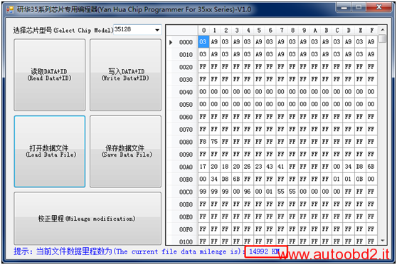 how-to-use-yanhua-yh35xx-programmer-simulator-14