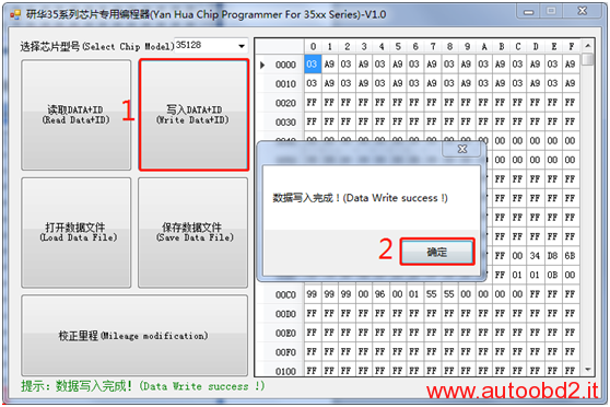 how-to-use-yanhua-yh35xx-programmer-simulator-15
