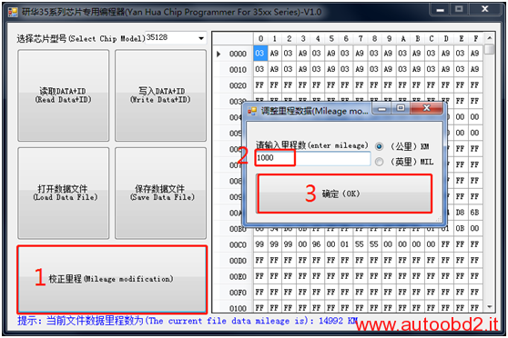 how-to-use-yanhua-yh35xx-programmer-simulator-17