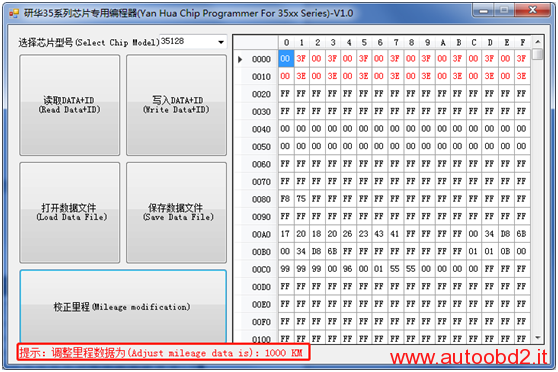 how-to-use-yanhua-yh35xx-programmer-simulator-18