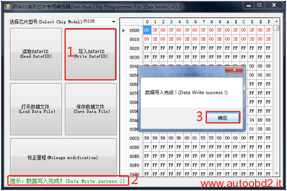 how-to-use-yanhua-yh35xx-programmer-simulator-19