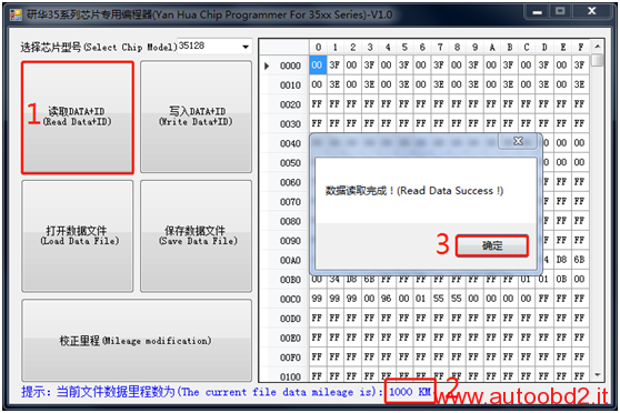 how-to-use-yanhua-yh35xx-programmer-simulator-20