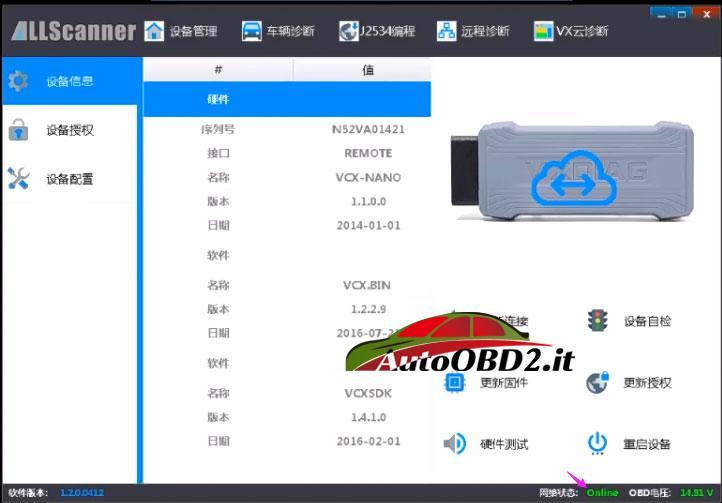 odis-online-coding-service-1