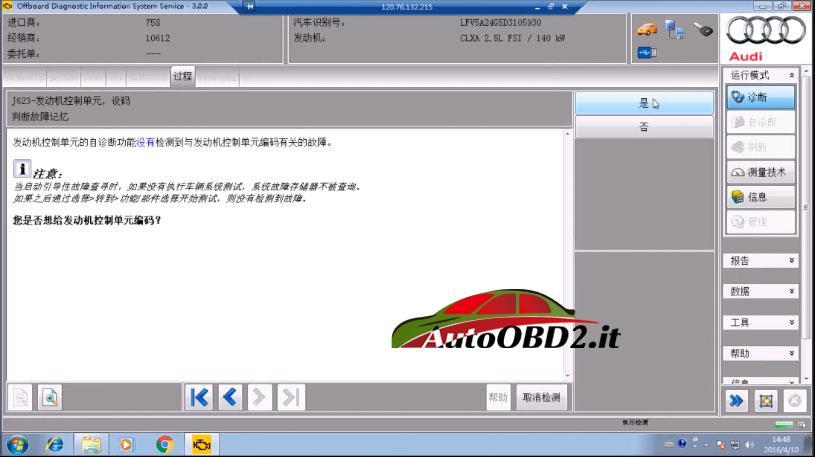 odis-online-coding-service-10