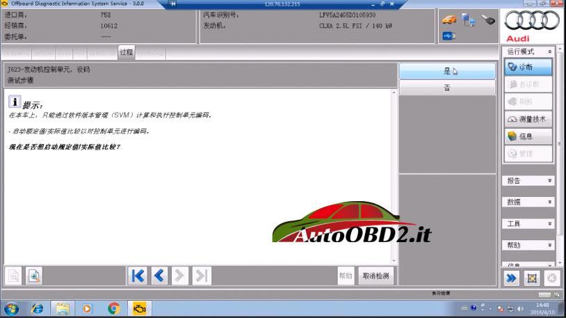 odis-online-coding-service-11