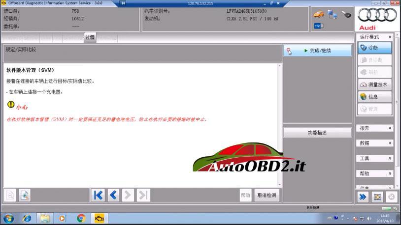 odis-online-coding-service-13