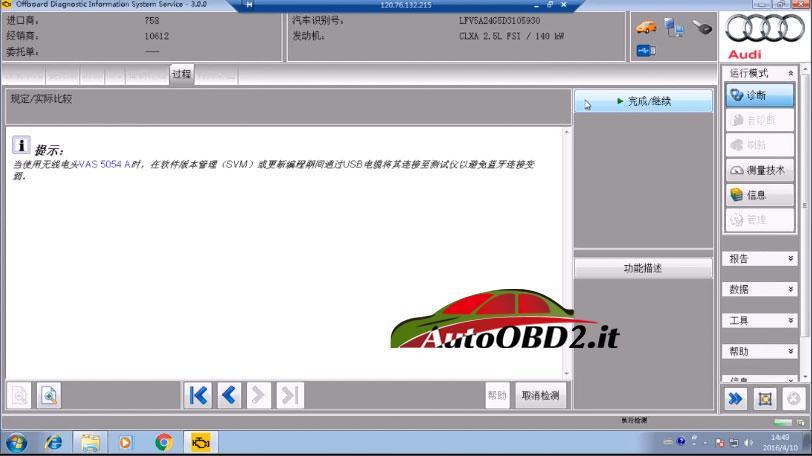 odis-online-coding-service-14