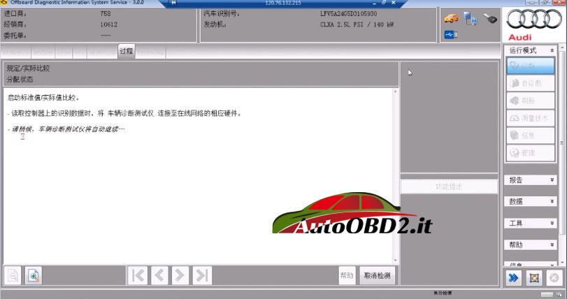 odis-online-coding-service-15