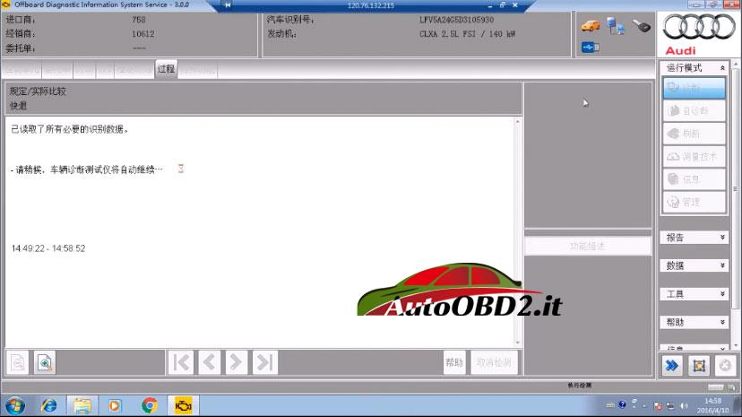 odis-online-coding-service-16