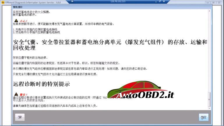 odis-online-coding-service-2