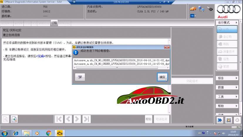 odis-online-coding-service-20