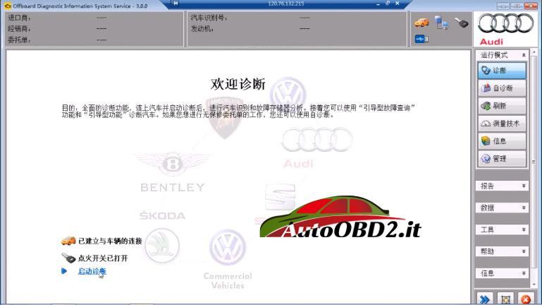 odis-online-coding-service-3