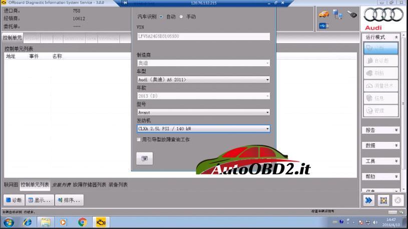 odis-online-coding-service-4