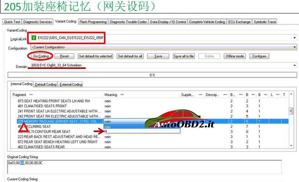 sdconnect-c4-retrofit-program-code-benz-w205-w222-offline-02
