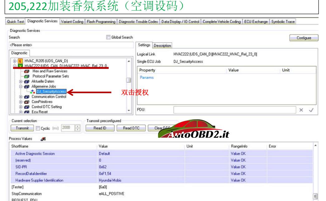 sdconnect-c4-retrofit-program-code-benz-w205-w222-offline-03
