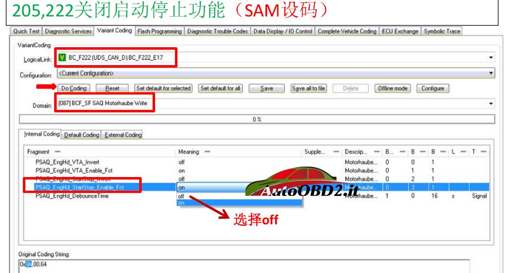 sdconnect-c4-retrofit-program-code-benz-w205-w222-offline-07