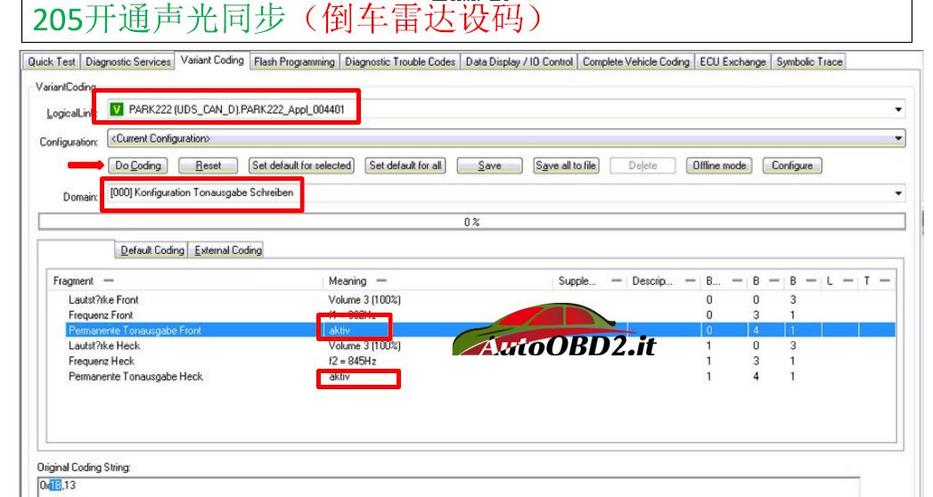 sdconnect-c4-retrofit-program-code-benz-w205-w222-offline-09