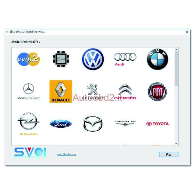 FVDI-SVCI-2020-install