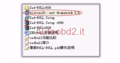 smart-zed-bull-software-free-download&-installation-03