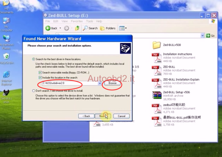 smart-zed-bull-software-free-download&-installation-13